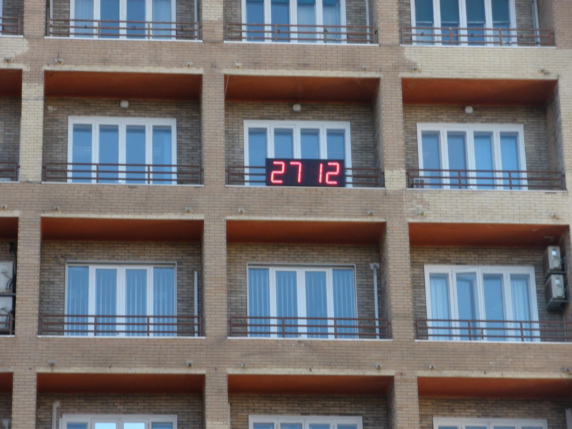 Javni Digitalni sat Trpimirova